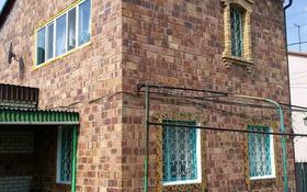 3-комнатный дом, 134 м², 5 сот., Кедровая за 21.5 млн 〒 в Павлодаре