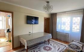 4-комнатная квартира, 60.6 м², 2/5 этаж, Мухамеджанова 28 за 14 млн 〒 в Балхаше