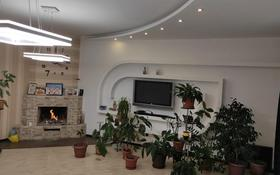3-комнатный дом помесячно, 300 м², 4 сот., мкр Каменское плато, Оспанова за 450 000 〒 в Алматы, Медеуский р-н