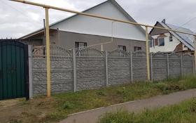 4-комнатный дом, 130 м², Мкр Северо-Западный за 25 млн 〒 в Костанае