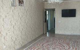 3-комнатная квартира, 78.1 м², 5/6 этаж, 31Б мкр, 31Б мкр 14 — 69 за 20 млн 〒 в Актау, 31Б мкр