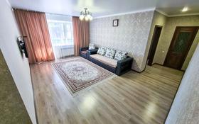 2-комнатная квартира, 65 м², 10/12 этаж посуточно, проспект Шакарима — Кабанбай батыра за 15 000 〒 в Семее