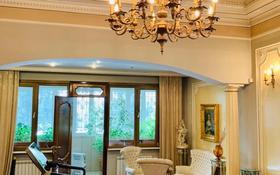7-комнатный дом, 745 м², 18 сот., Бегалина за 560 млн 〒 в Алматы, Медеуский р-н