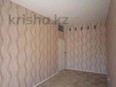 Офис площадью 15 м², Потанина 17б за 35 000 〒 в Усть-Каменогорске