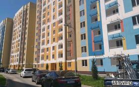 1-комнатная квартира, 37 м², 3/12 этаж, мкр Акбулак, 1-я улица за 12.5 млн 〒 в Алматы, Алатауский р-н