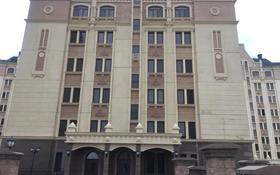 4-комнатная квартира, 145 м², 4/8 этаж на длительный срок, Ивана Панфилова 5/1 за 350 000 〒 в Нур-Султане (Астане), Алматы р-н