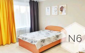 1-комнатная квартира, 21 м², 5/5 этаж посуточно, Новосёлов 48б — Ауезова за 5 000 〒 в Экибастузе
