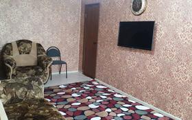 3-комнатная квартира, 52 м², 3/5 этаж посуточно, 408 квартал за 10 000 〒 в Семее