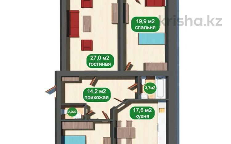 3-комнатная квартира, 104.3 м², Батыс 2 за ~ 12.5 млн 〒 в Актобе, мкр. Батыс-2