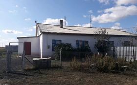 3-комнатный дом, 90 м², 18 сот., мкр Катын копр, Отемис за 11.5 млн 〒 в Шымкенте, Абайский р-н