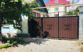 3-комнатный дом, 50 м², 3 сот., 1 Мая 42/1 — Павлова за 13.5 млн 〒 в Костанае