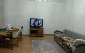 3-комнатная квартира, 86 м², 4/15 этаж, Мәңгілік Ел за 34 млн 〒 в Нур-Султане (Астана), Есиль р-н