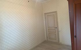 2-комнатная квартира, 58 м², 1/5 этаж, Арман 15 за 16 млн 〒 в Каскелене