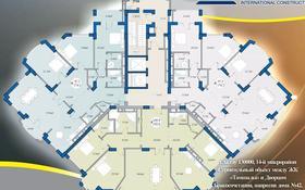 3-комнатная квартира, 110 м², 14/17 этаж, 14-й мкр 73 за 44 млн 〒 в Актау, 14-й мкр