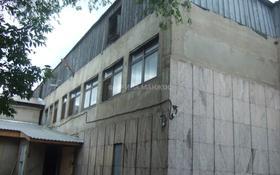 Пекарня с оборудованием. за 800 000 〒 в Караганде, Казыбек би р-н