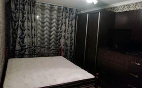 2-комнатная квартира, 50 м², 2/5 этаж помесячно, Республика 28 — Кенесары за 110 000 〒 в Нур-Султане (Астана)