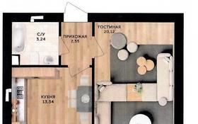 1-комнатная квартира, 39.25 м², 5/5 этаж, мкр. Батыс-2, Микрорайон Батыс-2 49Л за ~ 6.7 млн 〒 в Актобе, мкр. Батыс-2
