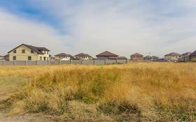 Участок 10 соток, Бесагаш (Дзержинское) за 21 млн 〒