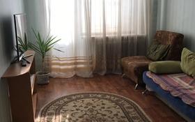 2-комнатная квартира, 50 м², 4/5 этаж, проспект Абая 9 за 11 млн 〒 в Костанае