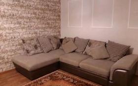 3-комнатная квартира, 70 м², 9/9 этаж посуточно, Сатпаева 11 за 13 000 〒 в Павлодаре