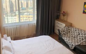 2-комнатная квартира, 50 м², 19/19 этаж посуточно, Розыбакиева 289 за 12 299 〒 в Алматы, Бостандыкский р-н