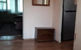 1-комнатная квартира, 30 м², 1/4 этаж посуточно, 1-й мкр за 5 000 〒 в Актау, 1-й мкр