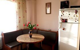 2-комнатная квартира, 52.2 м², 1/5 этаж, Шота Руставели — Карасай батыра за 11.5 млн 〒 в Талгаре