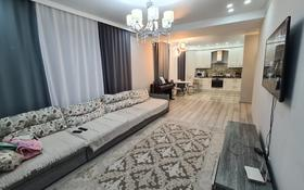 4-комнатная квартира, 105 м², 1/3 этаж, Переулок 5 за 53.5 млн 〒 в Алматы, Бостандыкский р-н
