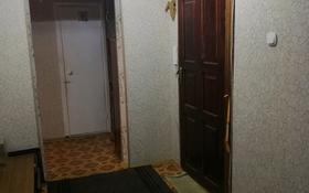 2-комнатная квартира, 52 м², 3/9 этаж, Абая 27 за 14.9 млн 〒 в Костанае