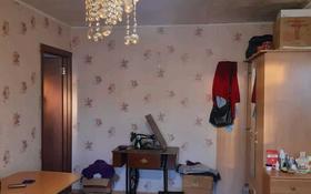 2-комнатная квартира, 45.7 м², 5/5 этаж, Абая 92 — Валиханова за 5.8 млн 〒 в Темиртау