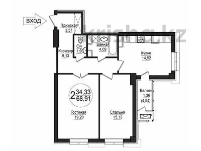 2-комнатная квартира, 68.91 м², К. Мухамедханова — шоссе Коргалжын за ~ 23.8 млн 〒 в Нур-Султане (Астане), Есильский р-н