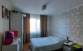 3-комнатная квартира, 83.7 м², 3/9 этаж, Сарыарка 6/3 за 25 млн 〒 в Кокшетау