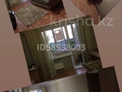 1-комнатный дом, 35 м², Жастар 31 за 10 млн 〒 в Усть-Каменогорске — фото 2