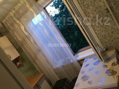 1-комнатный дом, 35 м², Жастар 31 за 10 млн 〒 в Усть-Каменогорске — фото 4
