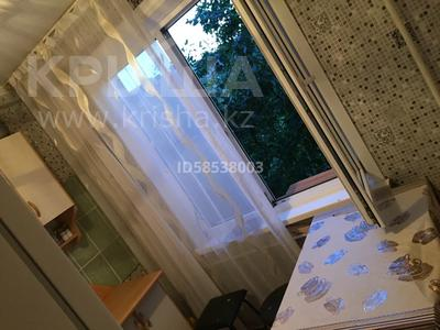 1-комнатный дом, 35 м², Жастар 31 за 10 млн 〒 в Усть-Каменогорске — фото 8