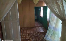 4-комнатный дом, 100 м², 10 сот., Макаренко 11 за 5 млн 〒 в Боровском