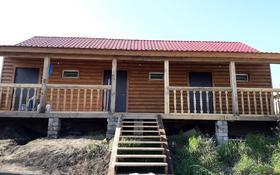 1 комната, 20 м², Интернациональная 18 за 12 000 〒 в Бурабае