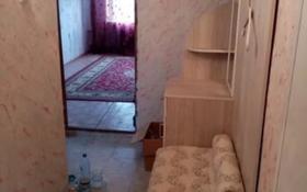 2-комнатная квартира, 44 м², 5/5 этаж, Ул.Бокейхан 62 за 5.5 млн 〒 в
