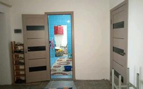 4-комнатный дом, 156 м², 5 сот., Село Шамалған 21/78 — Южная за 18 млн 〒 в Каскелене
