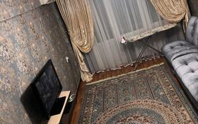2-комнатная квартира, 46 м², 3/5 этаж посуточно, Айтеке би 20/32 — Казыбек би за 10 000 〒 в
