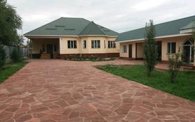 9-комнатный дом, 220 м², 14 сот., Боранбаева 4к за 50 млн 〒 в Узынагаш