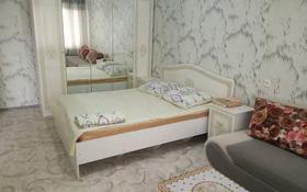 1-комнатная квартира, 33 м², 4/5 этаж посуточно, улица Момышулы 21 за 7 500 〒 в Жезказгане
