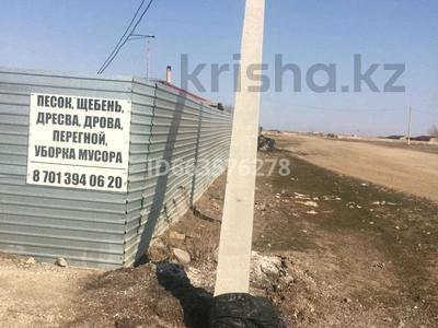 Промбаза 40 соток, Богембая за 20.5 млн 〒 в Софиевке