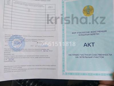 Участок 8 соток, Алматы за 1.5 млн 〒