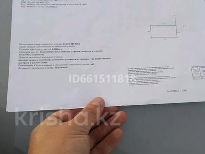 Участок 8 соток, Алматы за 1.5 млн 〒 — фото 4