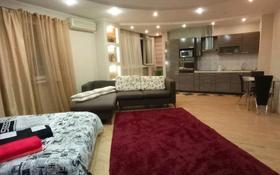 1-комнатная квартира, 46 м², 19/25 этаж посуточно, Каблукова 264 — Малахова за 12 000 〒 в Алматы, Бостандыкский р-н