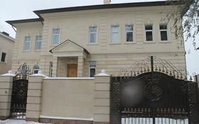 9-комнатный дом помесячно, 590 м², 10 сот., Лейли Мажнун 7 за 2.3 млн 〒 в Нур-Султане (Астане), Есильский р-н