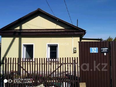 3-комнатный дом, 60 м², 3 сот., улица Парижской Коммуны 32 за ~ 8.3 млн 〒 в Петропавловске