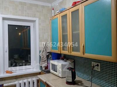 3-комнатный дом, 60 м², 3 сот., улица Парижской Коммуны 32 за ~ 8.3 млн 〒 в Петропавловске — фото 12