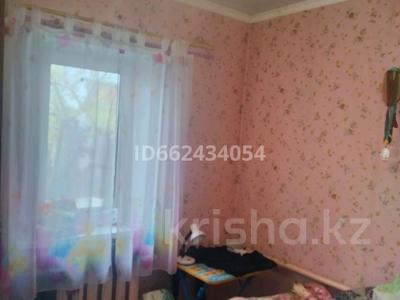 3-комнатный дом, 60 м², 3 сот., улица Парижской Коммуны 32 за ~ 8.3 млн 〒 в Петропавловске — фото 13